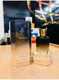 Fragrance World Melodia 90 ml pour Femme.