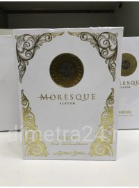 Парфюмерия Moresque Regina  50 ml. Новинка.