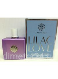 Amouage Lilac Love Women 100 ml. Тестер Амуаж Лилак Лав Вумен.