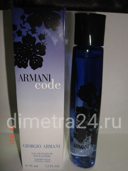 Парфюм Giorgio Armani Code for Women