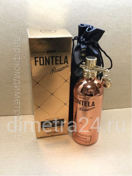 Парфюм Fontela Sweet Bonbon 100 ml