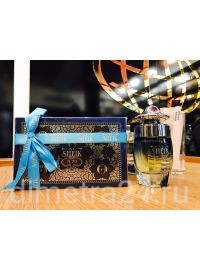 Fragrance World Al Sheik Rich 70 100ml. Аромат Fragrance World