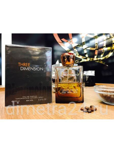 Fragrance World Theree Dimension 100ml. Аромат Hermes Terre D'Hermes pour homme