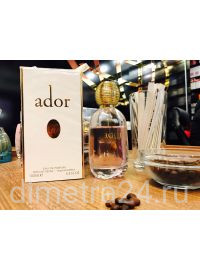 Fragrance World Ador pour Femme 100ml. Аромат Dior Jadore