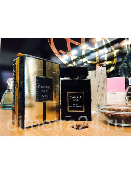 Fragrance World Canale Noir 100ml. Аромат chanel Coco Noir