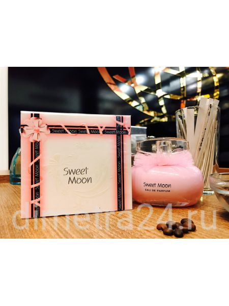 Fragrance World Sweet Moon edp pour femme 100 ml.