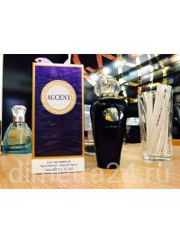 Fragrance World Accent pour femme 100 ml. Аромат Sospiro Accento pour femme