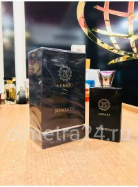 Fragrance World Abraaj Memento 100 ml. For Men. Аромат Amouage Memoire pour Homme.