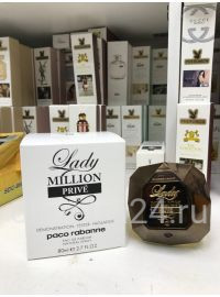 Тестер парфюмерии Paco Rabanne Lady million Prive 80 ml. pour Femme.
