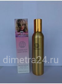 Парфюм New 100ml Versace Bright Crystal Алюминий