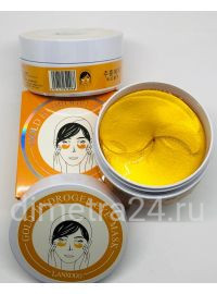 Патчи для глаз Gold Hydrogel eye mask Lankoud